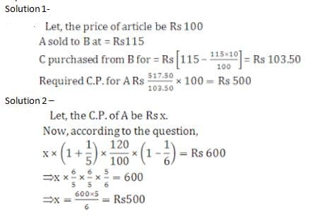SBI PO 2018 Quants main exam test day 13 A3