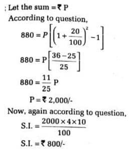 SBI PO 2018 Quants main exam test day 8 Q7