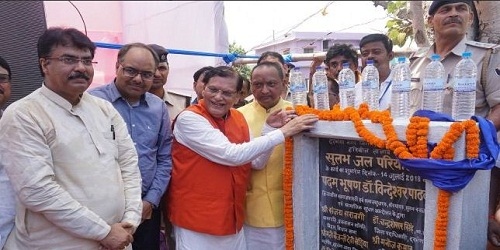 World's first and cheapest clean drinking water project launched in Darbhanga , Bihar