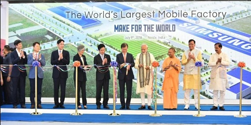 World's largest mobile manufacturing factory of Samsung to be inaugurated in Noida