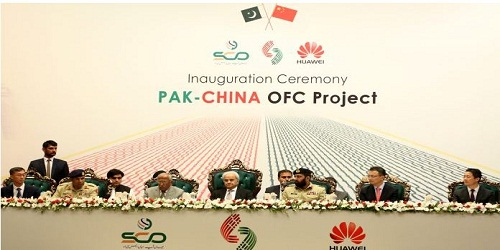 Pakistan-China Optical Fibre Cable (OFC) project: First land-based communication link between Pakistan and China