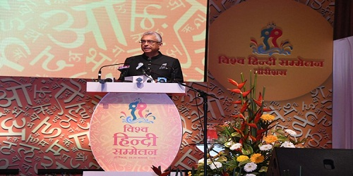 The 3-day 11th World Hindi Conference was inaugurated in Mauritius by Mauritian PM