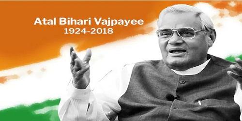 Atal Bihari Vajpyee's life
