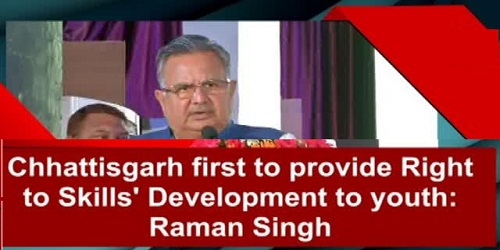 Chhattisgarh first state to provide Right to Skills' Development to youth