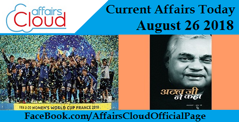 Current Affairs Today Aug 26 2018
