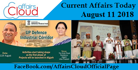 Current Affairs Today August 11 2018