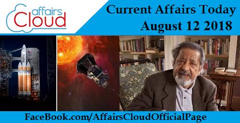Current Affairs Today August 12 2018