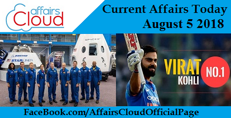 Current Affairs Today August 5 2018