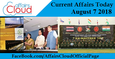 Current Affairs Today August 7 2018