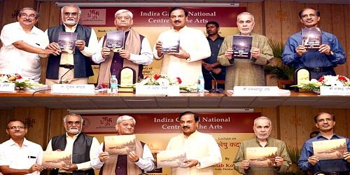 Dr. Mahesh Sharma releases 3 books at IGNCA, New Delhi