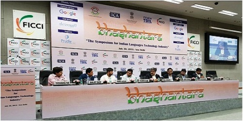 E-Aksharayan a desktop software to enable editing of text printed on scanned documents launched by IT Ministry