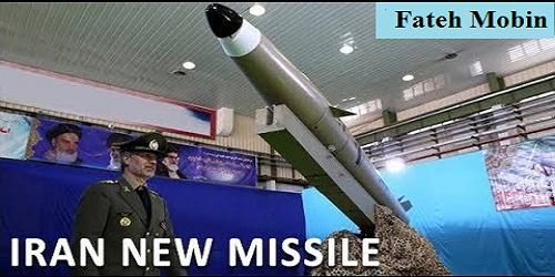 Fateh Mobin: Iran's next generation short-range ballistic missile