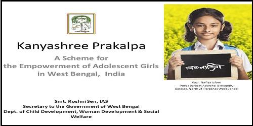 Kanyashree Prakalpa scheme: West Bengal Government removed family income ceiling.