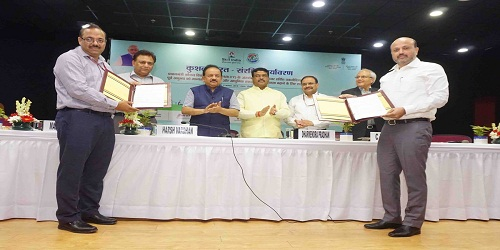 MoU between Environment & Skill Development Ministries to train one lakh RAC Service Technicians