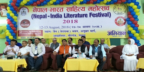2 day Nepal-India Literature Festival 2018 held in Birgunj, Nepal