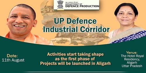 Nirmala Sitharaman & Yogi Adityanath launch defence industrial corridor in Aligarh