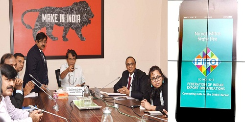 Niryat Mitra: Mobile App to promote ease of doing business launched by Commerce & Industry Minister Suresh Prabhu