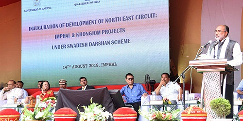 'North East Circuit: Imphal & Khongjom' : First project under the Swadesh Darshan Scheme inaugurated in Manipur