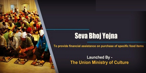 Seva Bhoj Yojna new scheme worth Rs.325 crore launched by the Ministry of Culture, Government of India