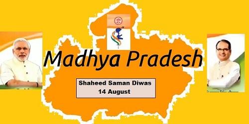 Shaheed Saman Diwas observed in Madhya Pradesh on 14thAugust
