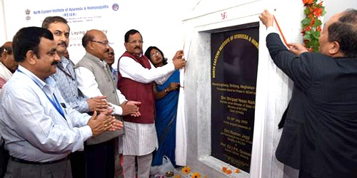 Shri Shripad Yesso Naik lays the foundation stone of the 2nd Phase of construction of NEIAH in Shillong
