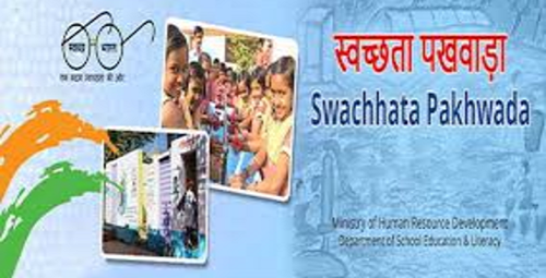 Swachhta-Pakhwada-Ministry-of-Petroleum-and-Natural-Gas