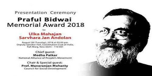 Ulka Mahajan conferred with Praful Bidwai memorial award 2018