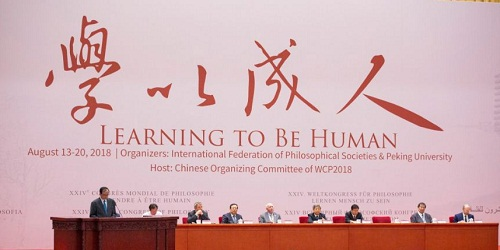 24th World Congress of Philosophy held in Beijing, China for the first time
