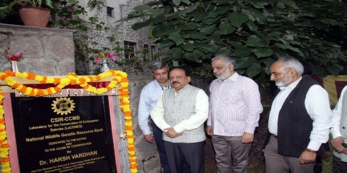 National Wildlife Genetic Resource Bank (NWGRB): India's only lab for conservation of endangered species inaugurated by Dr Harsh Vardhan in Hyderabad.