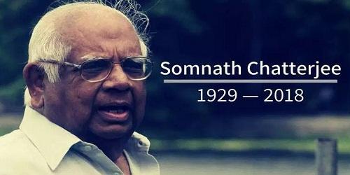 Communist veteran Somnath Chatterjee passes away