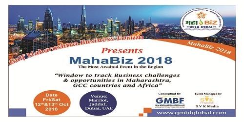 3rd edition of MahaBiz 2018
