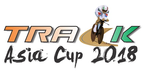 5th Track Asia Cup (cycling) 2018