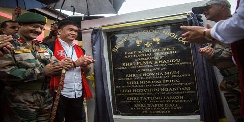 Arunachal Pradesh CM inaugurates state's first Sainik School