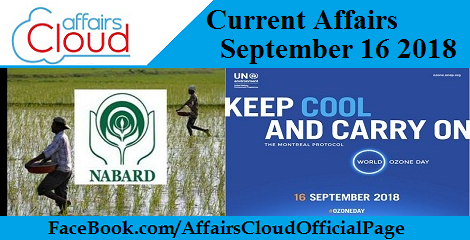 Current Affairs September 16 2018