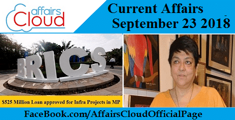 Current Affairs September 23 2018