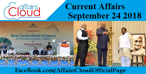 Current Affairs September 24 2018
