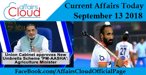 Current Affairs Today September 13 2018