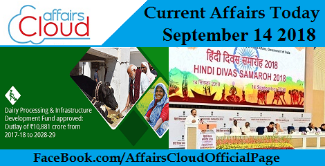 Current Affairs September 14 2018