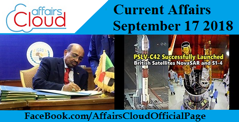 Current Affairs Today September 17 2018