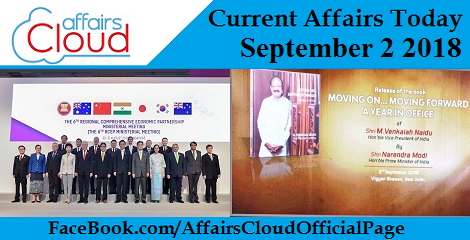 Current Affairs Today September 2 2018