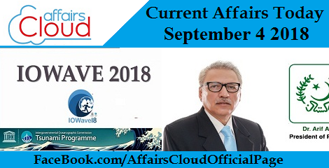 Current Affairs Today September 4 2018