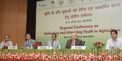 ICAR organizes two-day conference on Motivating & Attracting Youth in Agriculture (MAYA) in New Delhi