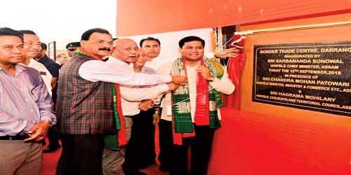 Indo-Bhutan Border Centre inaugurated by CM of Assam in Baksa, Assam