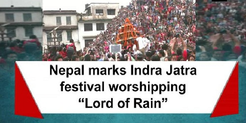 Famous 'Indra Jatra' festival celebrations began in Kathmandu, Nepal