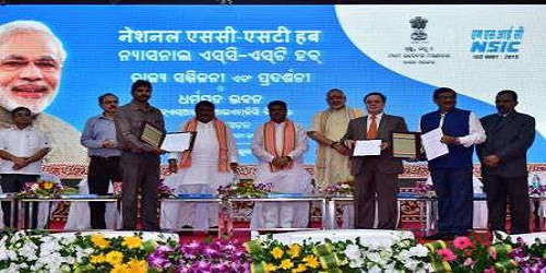 National Small Industries Corporation Limited (NSIC) signs 3 MoUs to skill Odisha youth