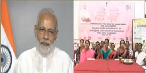 PM increased remuneration for ASHA and Anganwadi workers; effective from October 2018