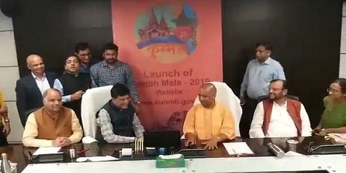 Piyush Goyal, along with CM Yogi launched official website and app for Kumbh Mela