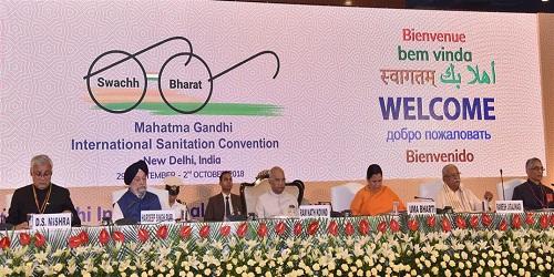 President of India Inaugurated the Mahatma Gandhi International Sanitation Convention in New Delhi