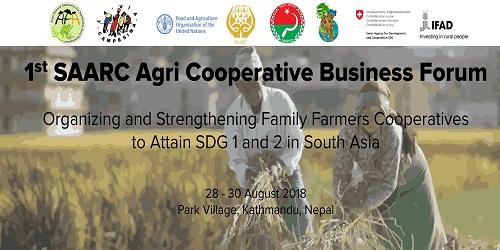 3 day first SAARC Agri Cooperative Business Forum held in Kathmandu, Nepal