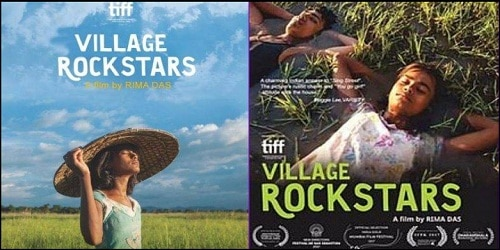 Village-Rockstars-Oscars-2019-India-entry